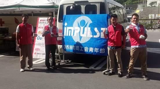 商工会青年部、献血キャンペーン